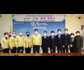 2020년 인천시교육청…