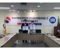 한글세계화운동연합-인천…